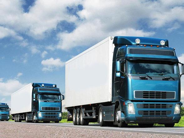Международная система перевозок груза